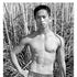 JC11500 - Signed Muscular Asian Male Photo by Jayce Mirada